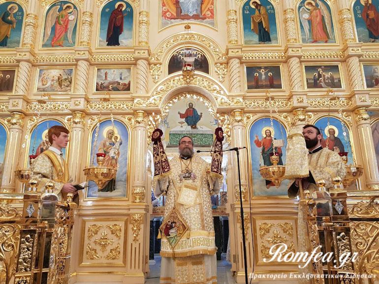 episkopio palaio 10