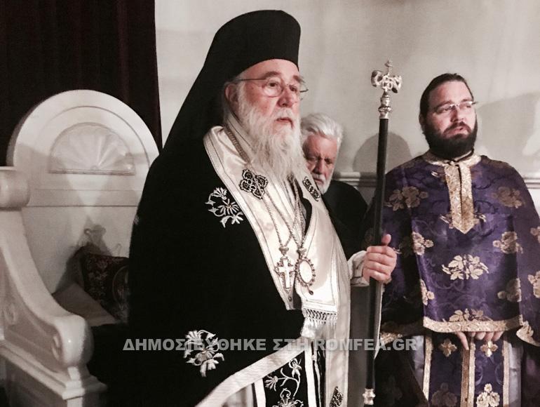 Προηγιασμένη Θεία Λειτουργία στο Ι.Π. του Αγίου Σπυρίδωνος (ΦΩΤΟ)