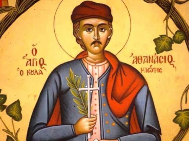 Agios Athanasios Koulakiotis