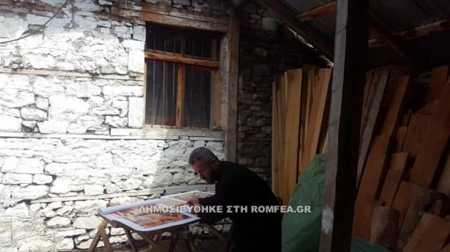 trofima albania 1