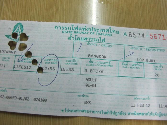 lopburi train