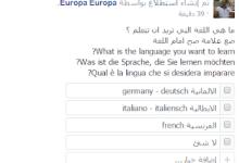 Photo of الشرح الشامل لكيفيه عمل استفتاء استطلاع   راي علي الفيس بوك – YouTube