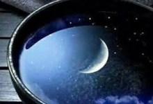 Photo of Szimplán amit tudni kell a hold állásáról