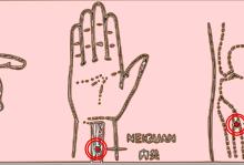 Photo of 3-1-2 meridián gyakorlat,amivel szabad energiaáramlást biztosítunk saját meridiánrendszerünkben.