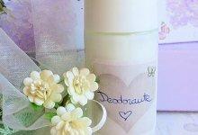 Photo of Milyen hozzávalókat használhatsz a golyós dezodorok készítésénél+egy dezodor recept