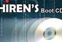 Photo of Download Hiren's Boot CD all version