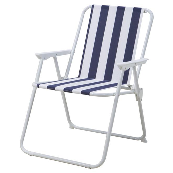 Chaise De Patio Pliante Bleueblanche RONA