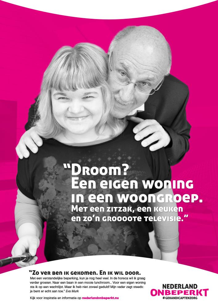 Ronald de Jong fotografie Posters NO 004