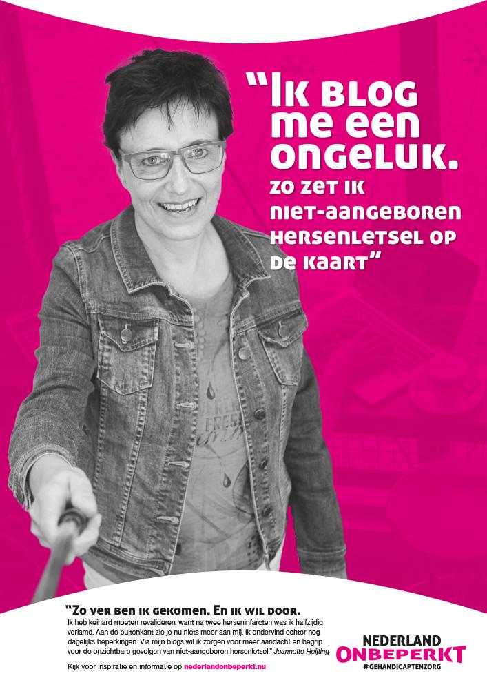 Ronald de Jong fotografie Posters NO 006