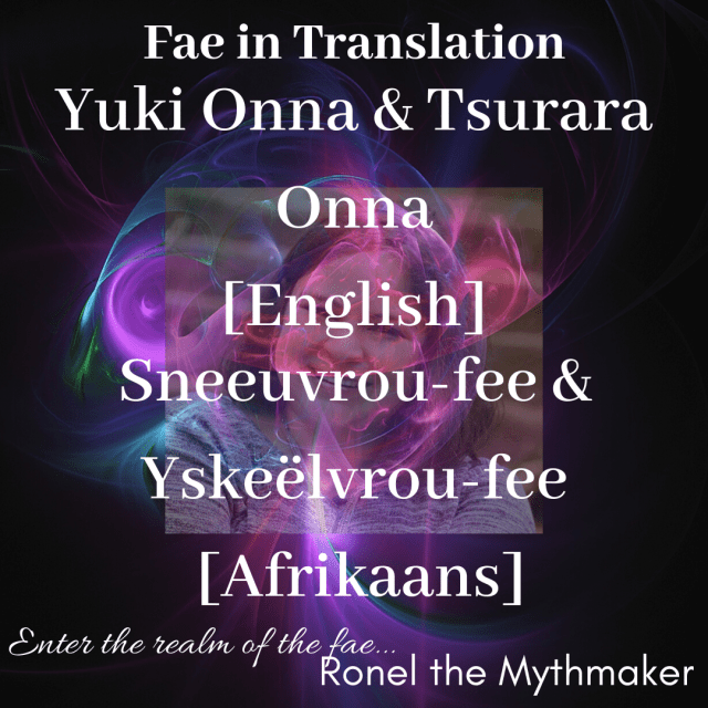yuki onna English Afrikaans