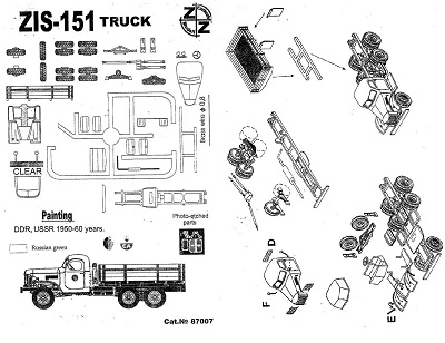 E39 Fuel Pump Relay E21 Fuel Pump Relay Wiring Diagram