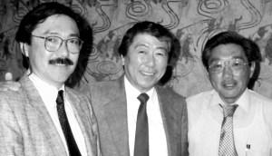 Henry sakamoto, Portland oregon, photographer, scott sakamoto, japanese historical plaza,Tom McCall Waterfront Park, Bob Murase, George Hara