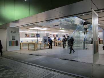 An Apple store in Nagoya, Japan. Notice how much space there is?By Yuya Tamai. CC BY 2.0