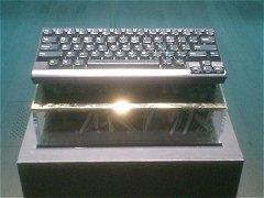 何の変哲もないキーボードが…