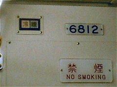 電車内は冷房中