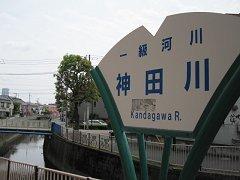 東京を東へ横断