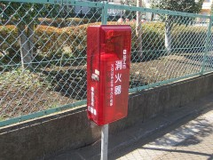 狛江市の消火器