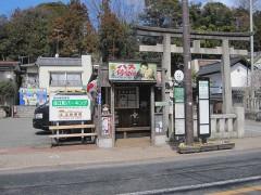 バス停には「バス停留所」の看板