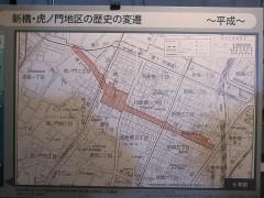 平成の地図に重ねた環2通り