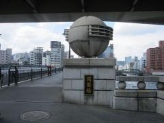 両国橋(隅田川)を渡って