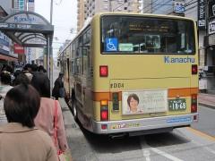 路線バスに乗って…