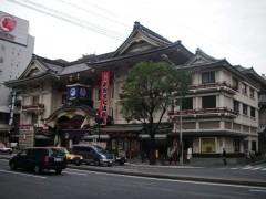 12 Kabuki