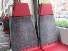 最新車両は座席の絵柄が路線図