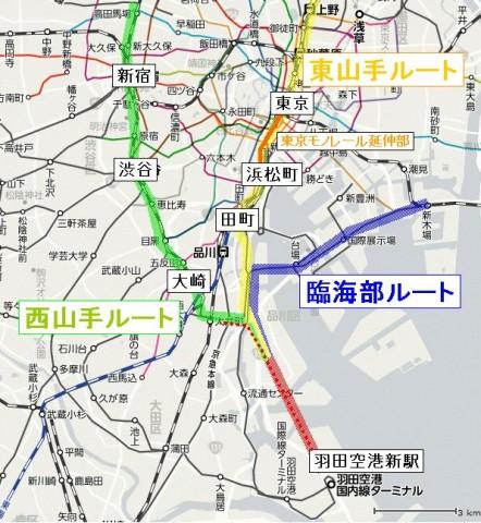 羽田空港アクセス新線