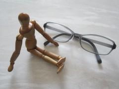 近くを見るとき用の眼鏡