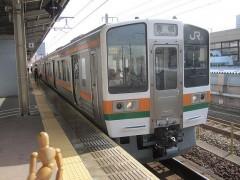 東海道本線 普通豊橋行き 923M (JR東海 211系)