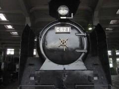 C62 1