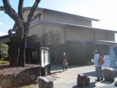 歩いて数分の盆栽美術館