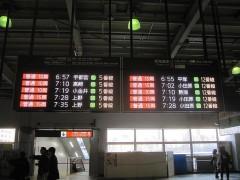 品川駅に見慣れない行き先