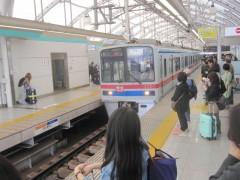 京成本線経由成田空港行き特急