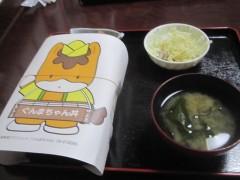 ぐんまちゃん丼