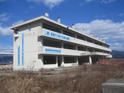 被災した気仙中学校