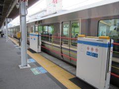 """六甲駅の""""ホームドア"""""""