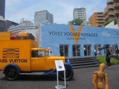 展覧会「旅するルイ・ヴィトン」