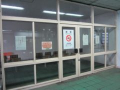 待合室は閉鎖された