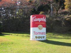 キャンベルズ トマト スープ