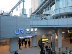 JR大阪駅へ…
