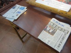 レストランに置かれた新聞