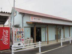終点阿字ヶ浦駅