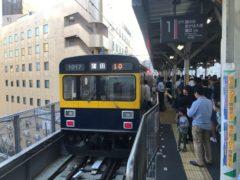 五反田駅はラッシュ並…