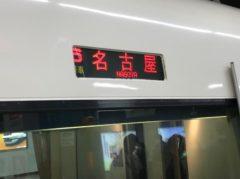 発車わずか3分前に入線