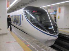 かつて使われていたJR東海371系電車