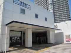 港町駅(みなとちょうえき)