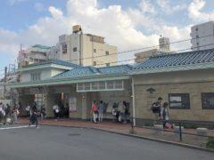 5月に駅舎リニューアルしたときわ台駅