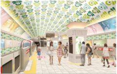 心斎橋駅のイメージ図