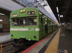 もう東京では見られない103系